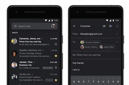 Le mode sombre arrive sur l'application Gmail