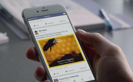 Facebook Instant Articles préliminaire