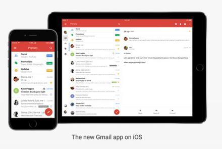 Gmail sur iOS : Pour le design