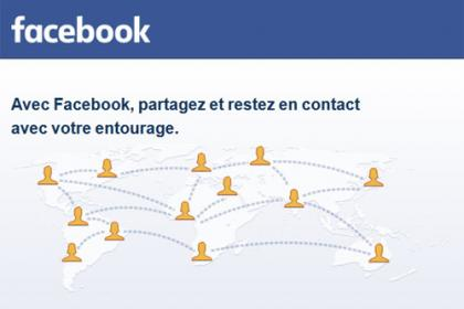 Facebook: Musique en ligne