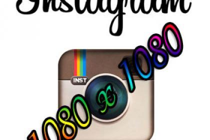 Instagram offrira une excellente résolution