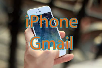 Comment faire pour configurer un compte Gmail sur l'iPhone?